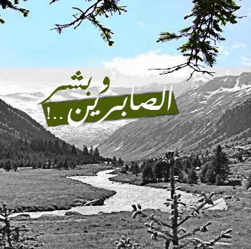 بالصور رمزيات اسلاميه , رمزيات دينية 2019 4798 4