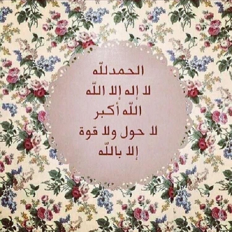 بالصور رمزيات اسلاميه , رمزيات دينية 2019 4798 8