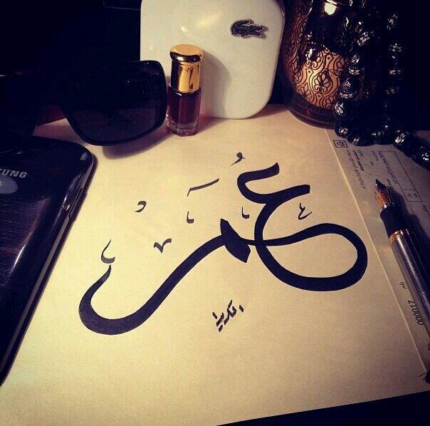 بالصور صور اسم عمر , معنى اسم عمر