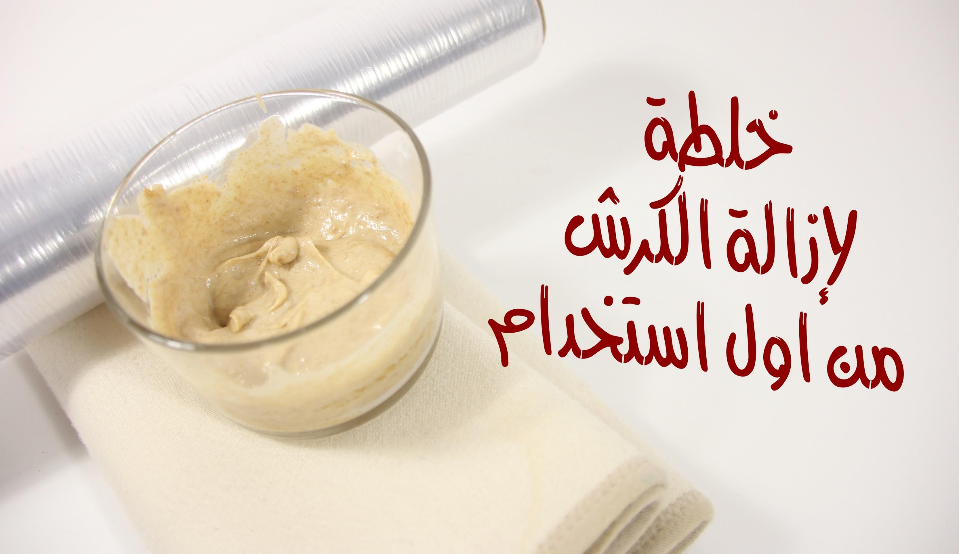 صورة تخسيس الكرش , افضل وصفة لتخسيس الكرش