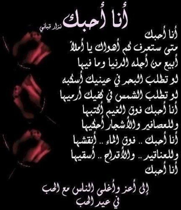 بالصور اجمل ابيات الشعر , اروع قصيدة في الشعر 6672 4