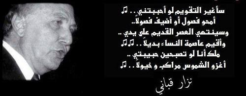 بالصور اجمل ابيات الشعر , اروع قصيدة في الشعر 6672 8