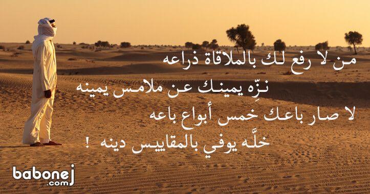 بالصور اجمل ابيات الشعر , اروع قصيدة في الشعر 6672 9