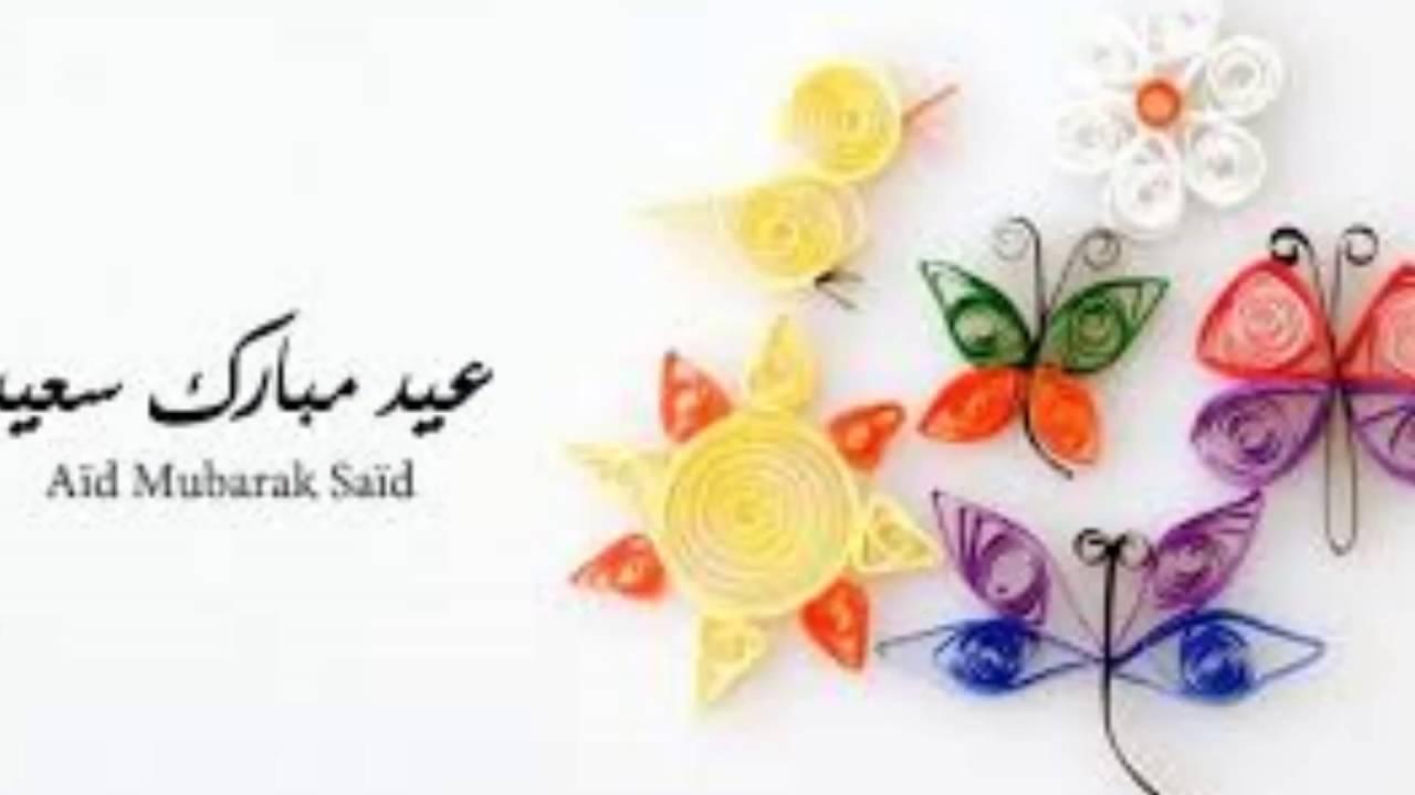 بالصور صورالعيد جديده , اجدد بوستات للعيد 6740 3