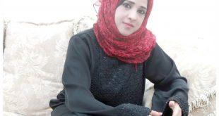 صورة بنت صنعاء , اجمل صور بنات صنعاء