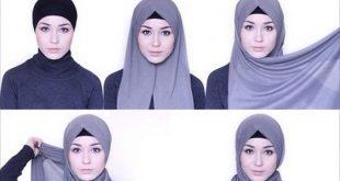 صور لفات حجاب , صور اشيك لفات الحجاب