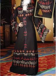 بالصور جلابية مصرية , جلبيات مصرية جميلة 2746 10