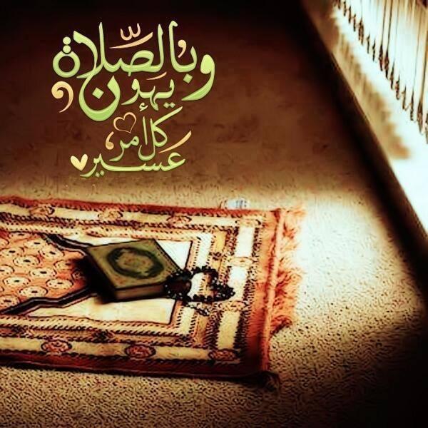 بالصور صور اسلاميه , صور مكتوب عليه ادعية اسلامية 3248 1
