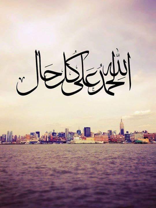 بالصور صور اسلاميه , صور مكتوب عليه ادعية اسلامية 3248 5