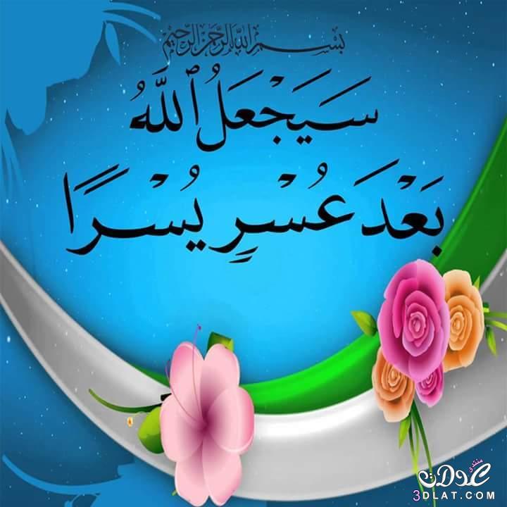 بالصور صور اسلاميه , صور مكتوب عليه ادعية اسلامية 3248 7