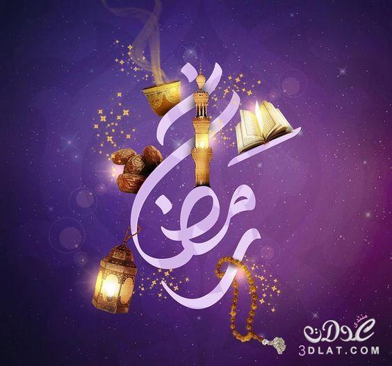 بالصور خلفيات رمضان متحركة , احلى الخلفيات رمضان 3287 1