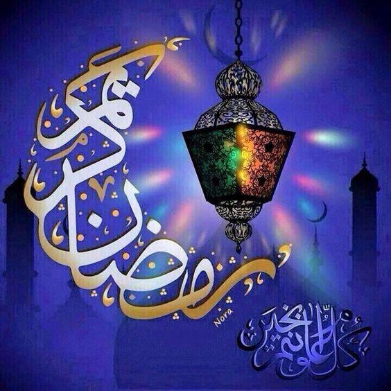 بالصور خلفيات رمضان متحركة , احلى الخلفيات رمضان 3287 2