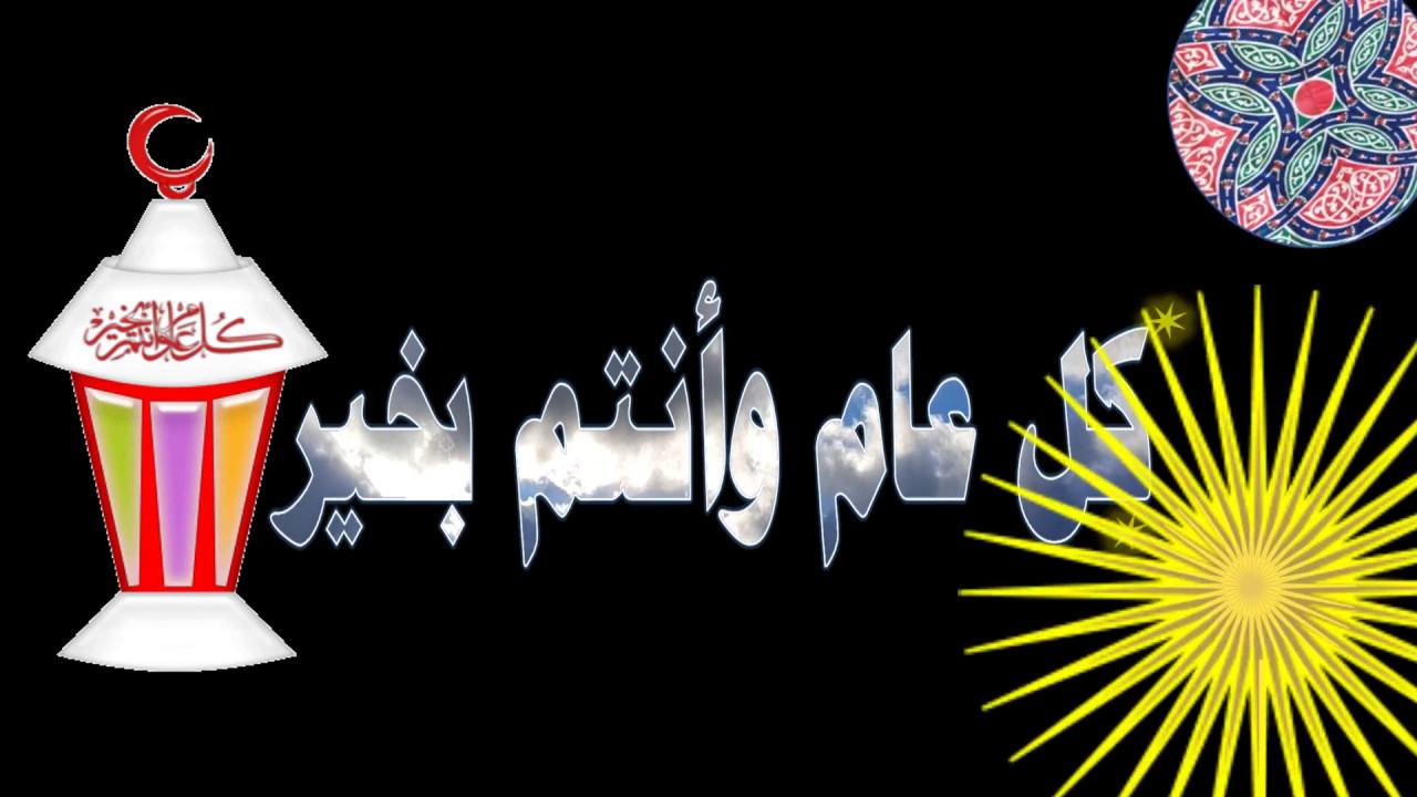 بالصور خلفيات رمضان متحركة , احلى الخلفيات رمضان 3287 4