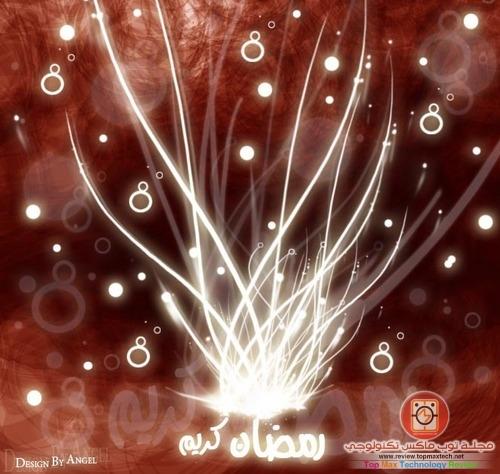بالصور خلفيات رمضان متحركة , احلى الخلفيات رمضان 3287 5