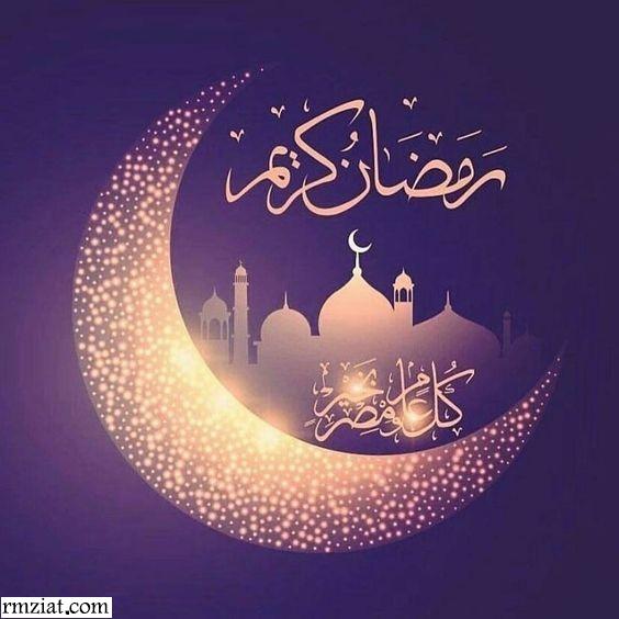بالصور خلفيات رمضان متحركة , احلى الخلفيات رمضان 3287