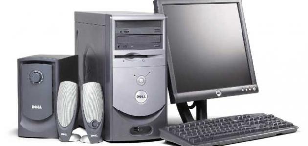 صور مكونات الحاسوب , ماهى المكونات الرئيسيه لحاسوب