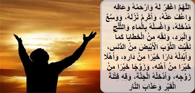 بالصور دعاء للميت في رمضان , بعض الادعية المستحبة للميت فى رمضان 3296 7