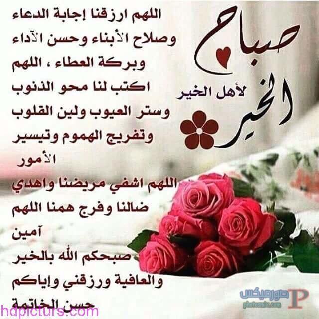 بالصور خلفيات يوم الجمعه , اجمل الصور والخلفيات ليوم الجمعه 3303 3