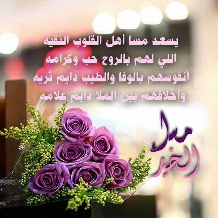 بالصور خلفيات يوم الجمعه , اجمل الصور والخلفيات ليوم الجمعه 3303 7