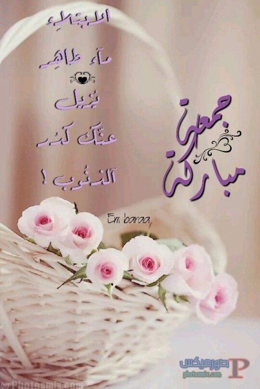بالصور خلفيات يوم الجمعه , اجمل الصور والخلفيات ليوم الجمعه 3303 9
