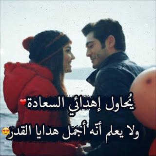 بالصور اجمل صور حب رومانسيه , صور رومنسية جميلة 3309 4