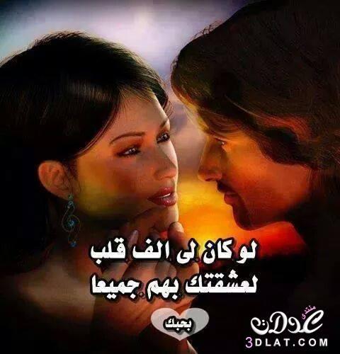 بالصور اجمل صور حب رومانسيه , صور رومنسية جميلة 3309 8