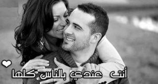 اجمل صور حب رومانسيه , صور رومنسية جميلة