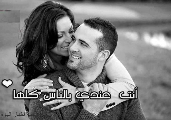 بالصور اجمل صور حب رومانسيه , صور رومنسية جميلة 3309