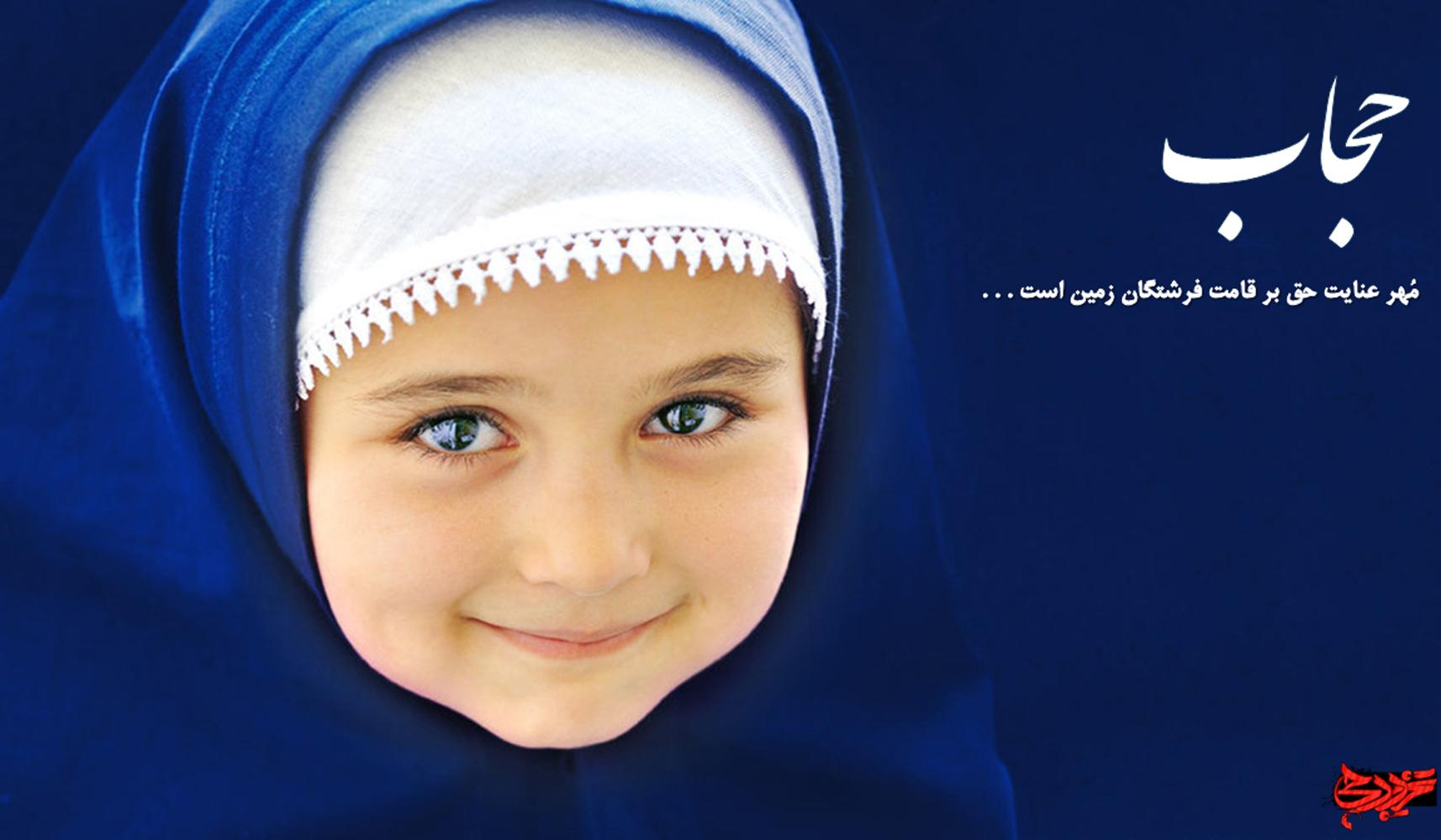 بالصور حجاب اسلامی , بالصور اشكال الحجاب الاسلامى 3315 2
