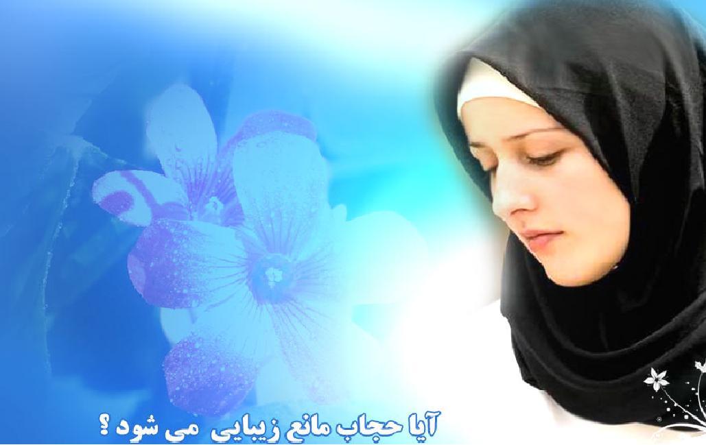 صور حجاب اسلامی , بالصور اشكال الحجاب الاسلامى