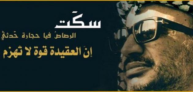 بالصور شعر عن فلسطين , اجمل الاشعار عم فلسطين الحبيبه 3317 6