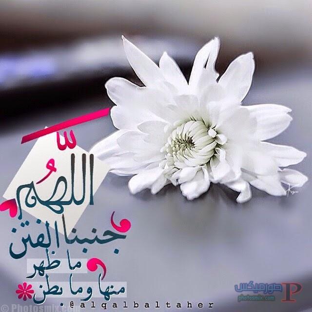 بالصور صور واتس اب اسلامية , صور ادعية اسلامية لواتس اب 3330 3