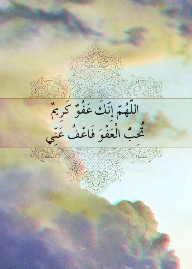 بالصور صور واتس اب اسلامية , صور ادعية اسلامية لواتس اب 3330 5