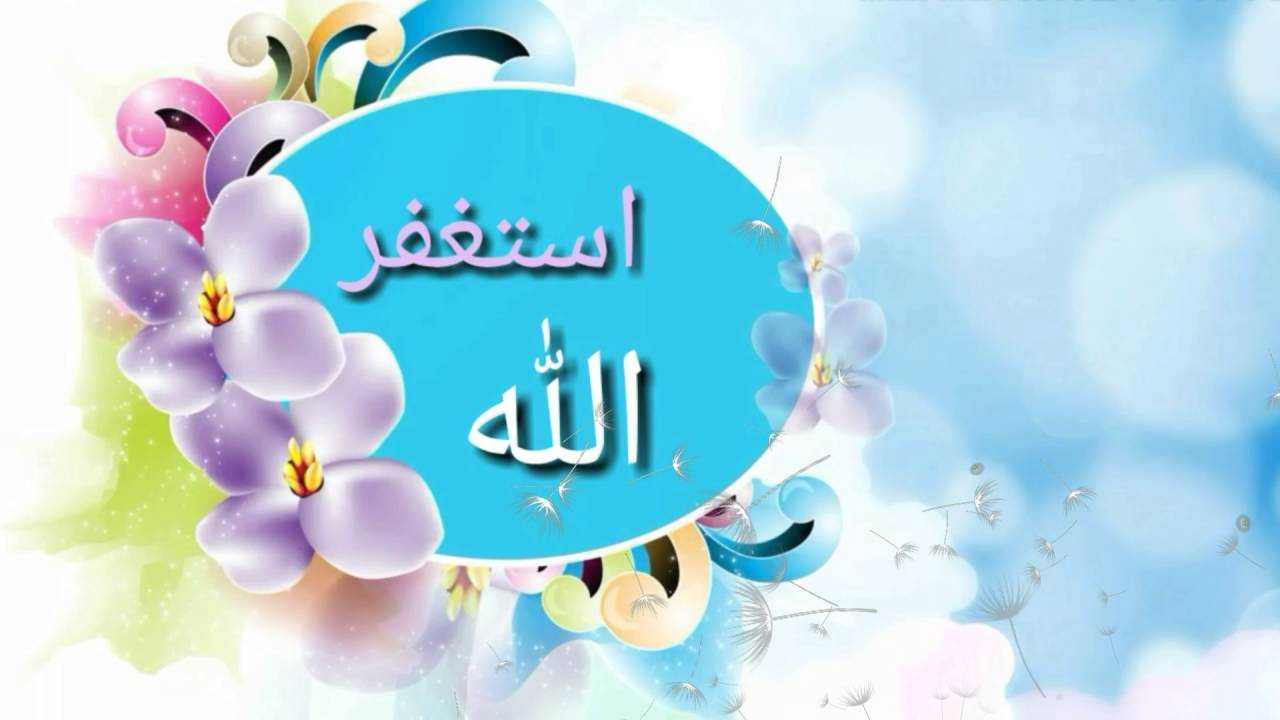 بالصور صور واتس اب اسلامية , صور ادعية اسلامية لواتس اب 3330 9