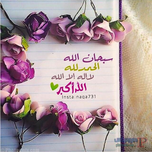 بالصور صور واتس اب اسلامية , صور ادعية اسلامية لواتس اب 3330
