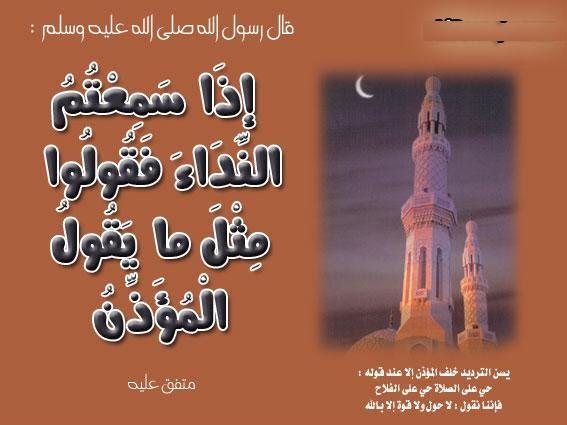 بالصور ادعية الصلاة , صور اجمل الادعية وقت الصلاة 3334 6