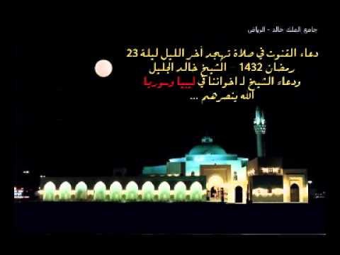 بالصور صلاة التهجد في رمضان , كيفية صلاة التجهد فى رمضان 3356 1