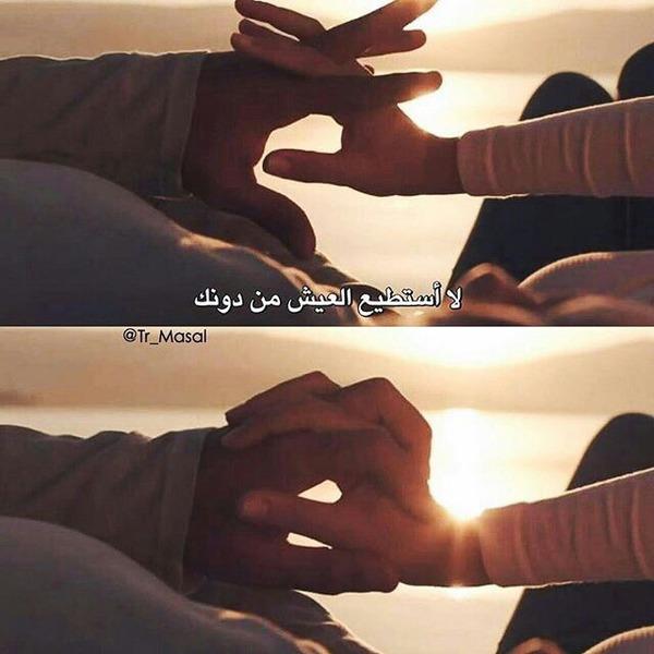 صورة بيسيات حب , اجمل بيسيات تعبر عن الحب