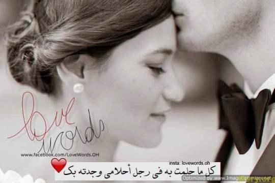 صور احلى صور رومانسيه , اجمل صور رومنسيه والحب