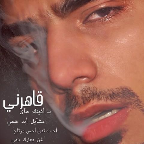 بالصور صورحزينه ودموع , صور حزن مؤثره 3389 4