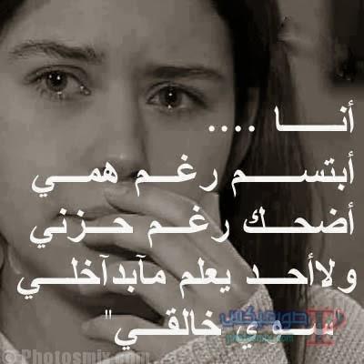 بالصور صورحزينه ودموع , صور حزن مؤثره 3389 5