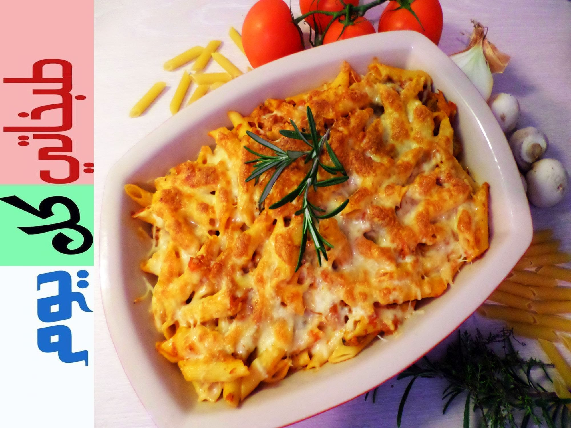بالصور طبخه سهله , وصفات سهله للطبخ 3392 5