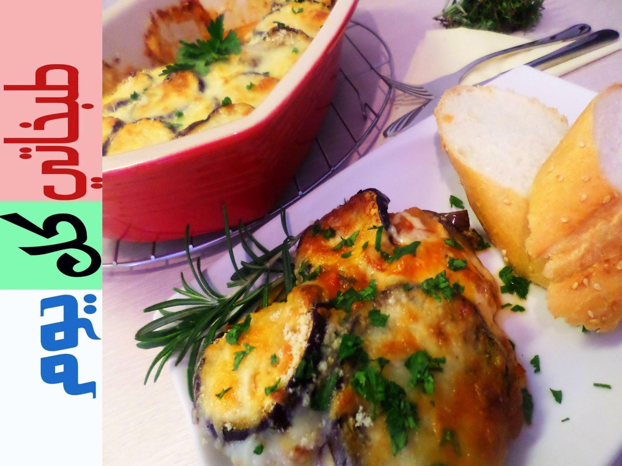 بالصور طبخه سهله , وصفات سهله للطبخ 3392 6