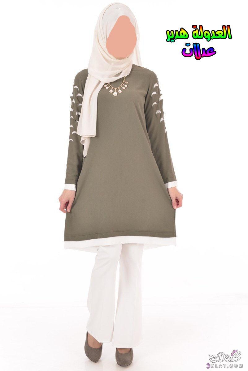 بالصور تونيكات محجبات , بالصور اجمل الملابس للمحجبات 3404 6