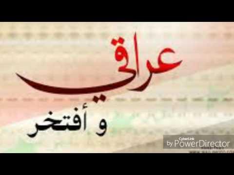 شعر عن العراق اجمل الاشعار عن العراق حبيبي