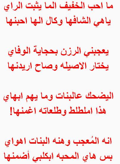 بالصور شعر عن العراق , اجمل الاشعار عن العراق 3425 6