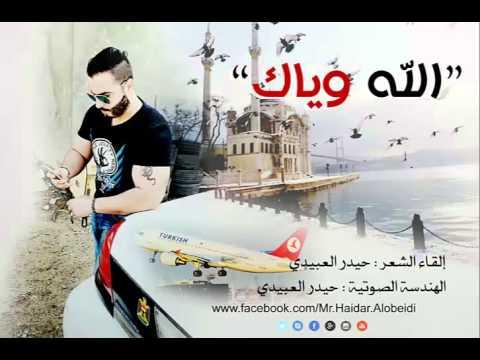 بالصور شعر عن العراق , اجمل الاشعار عن العراق 3425 7