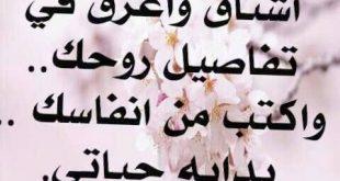 صوره صور رسائل حب , صورة اجمل رسالة حب روعه