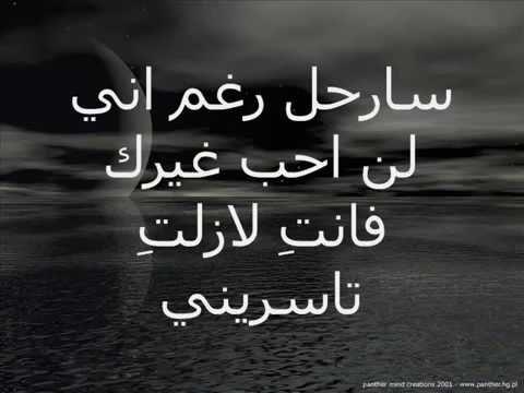 صورة كلمات حزينه عن الفراق الحبيب , عبارات حزن عن الحبيب 3537 1