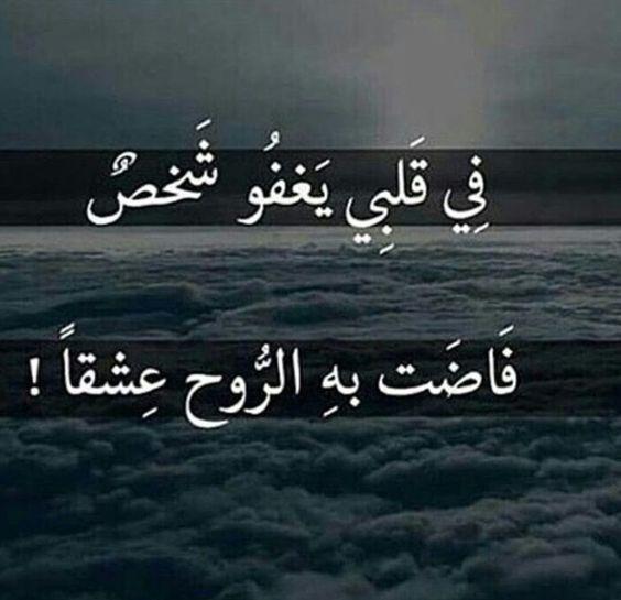 صورة كلمات حزينه عن الفراق الحبيب , عبارات حزن عن الحبيب 3537 8